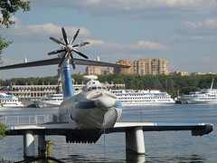 """A-90 Orlenok Ekranoplan 22 • <a style=""""font-size:0.8em;"""" href=""""http://www.flickr.com/photos/81723459@N04/28831397487/"""" target=""""_blank"""">View on Flickr</a>"""