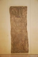 Стародавній Схід - Лувр, Париж InterNetri.Net 1177