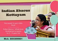 Indian Abacus - Kottayam (Ind-Abacus) Tags: abacus mental mind math maths arithmetic division q new invention online learning basheer ahamed coaching indian buy tutorial national franchise master tutor how do teacher training game control kids competition course entrepreneur student indianabacuscom