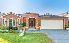 45 Redden Drive, Kellyville NSW
