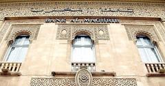 Concours Bank Al Maghrib (25 Postes) (dreamjobma) Tags: 072018 a la une audit interne et contrôle de gestion bank al maghrib emploi recrutement banques assurances casablanca chauffeurs conducteurs public finance comptabilité infographiste ingénieurs marketing production qualité rabat techniciens recrute