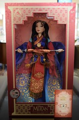 Limited Edition Mulan 20th Anniversary Doll - 16'' - Disney Store Release - My Mulan Doll - Full Front View With Line Card (drj1828) Tags: mulan 20thanniversary limitededition 16inch doll collectible disneystore 2018 us release instore