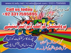We offering Online Diploma In GRAPHIC Designing 1 Year Professional Affiliated Govt.Pakistan Social Association Pakistan.  Online Classes 5 Classes on a Week  Sunday Classes Home Tuition Classes in Lahore Monthly FEE 4000/ (Raza Computer Institute (RCI) www.rci.edu.net) Tags: we offering online diploma in graphic designing 1 year professional affiliated govtpakistan social association pakistan classes 5 week sunday home tuition lahore monthly fee 4000 registration 1500 wwwrciedunet rciedupostcom for whatsapp 03217595895
