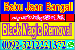 7 (alihussain12) Tags: bv k liy taweez dua e istikhara rohani feesabilillah free black magic blackmagic jadoo kala ilaj ilm najoom ka badshah ki taqat ilmka sath shadi nori mout istikharadua online asar kat