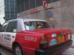 Таксі Гонконг Hongkong InterNetri 1118 (InterNetri) Tags: автомобіль гонконг honkong таксі китай car автомобиль 汽车 汽車 auto voiture αυτοκίνητο mobil 車 차 fiara bil samochód carro mașină coche araba xehơi hongkong 香港 홍콩 азія internetri qntm