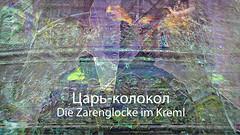 BaikalReise 39 (wos---art) Tags: bildschichten russland moskau titelbilder panorama collagen kathedralen kanonen glocken plätze bauten historisch