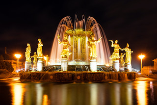 Friendship of Nations fountain