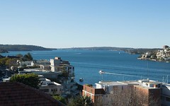 18/16-18 Eastbourne Road, Darling Point NSW