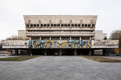 State Academic Russian Theatre for Children and Young People. (Stefano Perego Photography) Tags: stepegphotography stefano perego building concrete modernism modernist brutalism brutalist soviet mosaic modern architecture design central asia