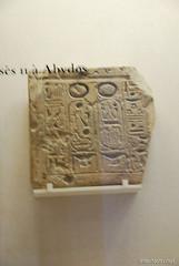 Стародавній Єгипет - Лувр, Париж InterNetri.Net  180