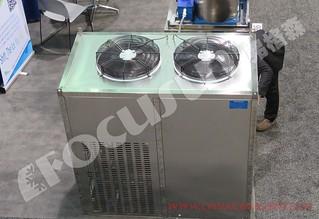 Focusun  Slurry ice machine