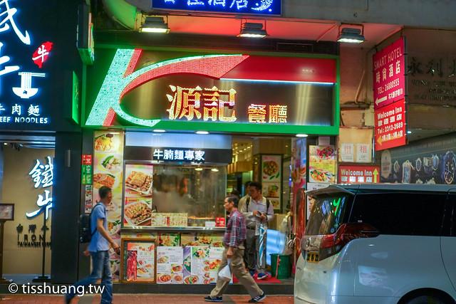 香港第一天-09309