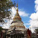 Wat Bupparam, (วัดบุพพาราม) thumbnail
