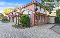 2/31 Robert Street, Penrith NSW