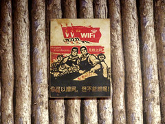 Free WiFi for the People (knightbefore_99) Tags: beijiang chinese uyghur kingsway asian restaurant tasty food lunch vancouver free wifi poster classic cool great chairman mao