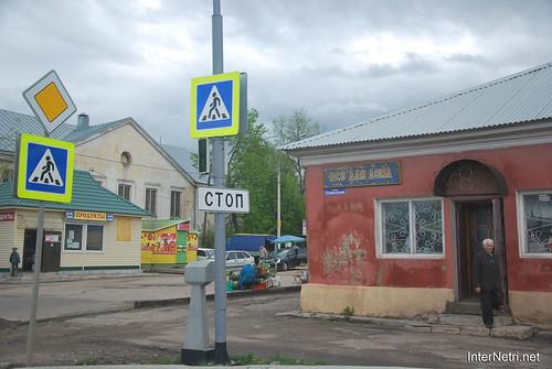 Петровське-Ростов-Борисоглібський  InterNetri 0231