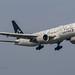 United Airlines Boeing 777-224ER N76021