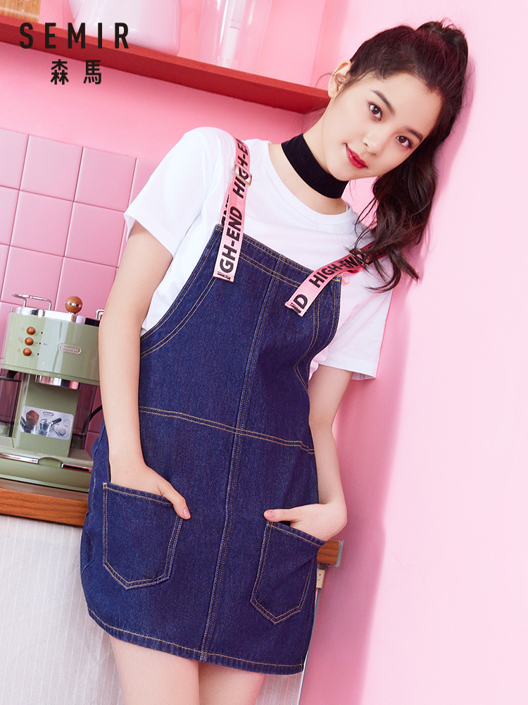 Semir dress 2018 summer new Strap Dress Small and fresh, hit and wear ribbons, heart girl Qun Zichao