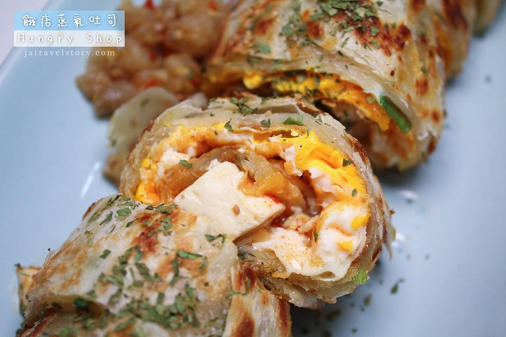 台北早餐,台北美食,台北蛋餅,台北蛋餅推薦 @陳小可的吃喝玩樂