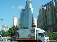 Гонконг Hongkong InterNetri 0094 (InterNetri) Tags: автомобіль гонконг honkong китай car автомобиль 汽车 汽車 auto voiture αυτοκίνητο mobil 車 차 fiara bil samochód carro mașină coche araba xehơi hongkong 香港 홍콩 азія internetri qntm
