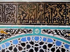 Zelliges et stucs, médersa Attarine (début XIVe siècle), Talaa Kbira, médina de Fès el Bali, Fès, Maroc. (byb64) Tags: fès fez فاس ⴼⴰⵙ fas fèsmeknès maroc morocco marruecos المغرب ⵍⵎⵖⵔⵉⴱ royaumedumaroc marokko marocco médina medina vieilleville oldtown cascohistorico altstadt fèselbali unesco unescoworldheritagesite toits techos ville city citta ciudad town stadt talaakbira médersa madrassa xive 14th moyenage medioevo middleages edadmedia école université mérinides stuc calligraphie zellige tesselles cèdre marbre salledeprières arcoutrepassé cour courtyard attarine medersaattarine