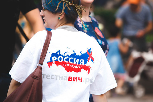 Russia Family Day 2018