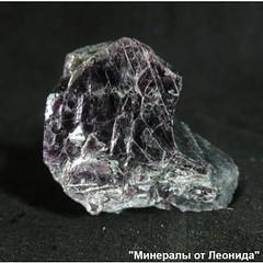 Кочубеит (Каталог Минералов) Tags: минералы камень кочубеит mineral stone
