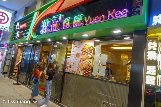 香港第一天-09270