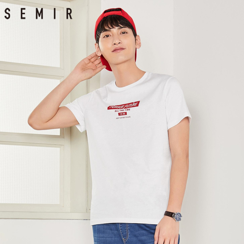 Semir short sleeved T-shirt, men's summer new cotton half sleeved men's Korean version of Chao brand printed jacket, student mens fashion.