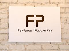 P1050661 (Azusa Amane) Tags: perfume futurepopcafe prfm