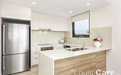 301/1 Lucinda Avenue, Kellyville NSW