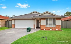 7 Primrose Drive, Hamlyn Terrace NSW
