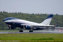 Arabasco / A310-304 / HZ-NSA / NRT (Marcy - Tokyo Spotter) Tags: hznsa