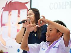P6223068 (ybbuc) Tags: student thailand chachoengsao uniform thai boy gesture