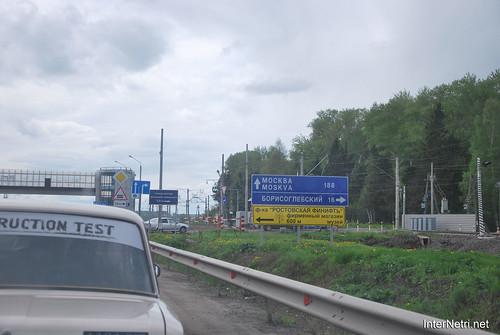 Петровське-Ростов-Борисоглібський  InterNetri 0306