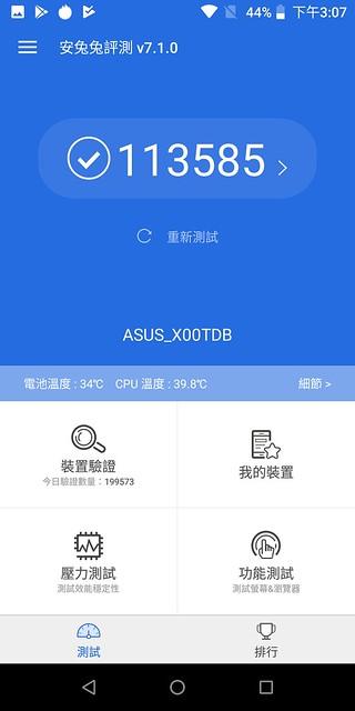 Zenfone Max Pro M1 5000mAh 大電量使用心得 - 19