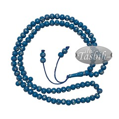 TSL-9BU71_AV (thetasbih.com) Tags: beads prayer prayerbeads tasbeeh tasbeh rosary zikr zikir tasbih misbaha sibha