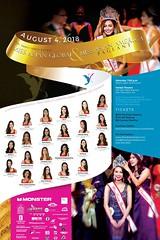 Miss Asian Global Pageant 2018 (davidyuweb) Tags: miss asian global pageant 2018