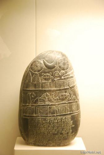 Стародавній Схід - Бпитанський музей, Лондон InterNetri.Net 234