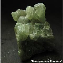 Хризоберилл (Каталог Минералов) Tags: минералы камень хризоберилл mineral stone