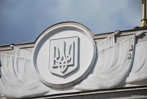 Верховна Рада, Київ  InterNetri Ukraine 201