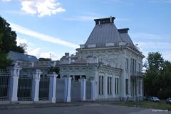 Паркова алея, Київ  InterNetri Ukraine 556