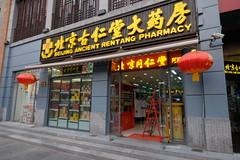 XE3F1203 - Qianmen Street (Enrique R G) Tags: qianmen street qianmenstreet pekín beijing china fujixe3 fujinon1024