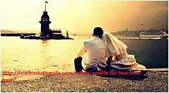 Islamic Wazifa for Lost Love Back (islamicduawazifa) Tags: islamic wazifa lost love back come rohani best