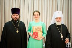 Митрополит Павел возглавил выпускные торжества Минского духовного училища
