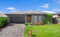 112 Verdelho Drive, Tamworth NSW