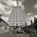 Arulmigu Arunachaleswarar Temple, Thiruvannamalai