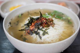 korean Noodle Anchovy Soup.
