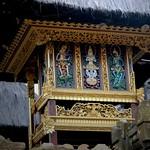 A family shrine at Penglipuran Village, Bali thumbnail