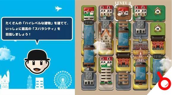 益智建造類遊戲《斯巴拉城》8月登陸Switch